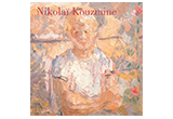 Album 'Little Misha' (in French) of Nikolai Kuzmin's paintings