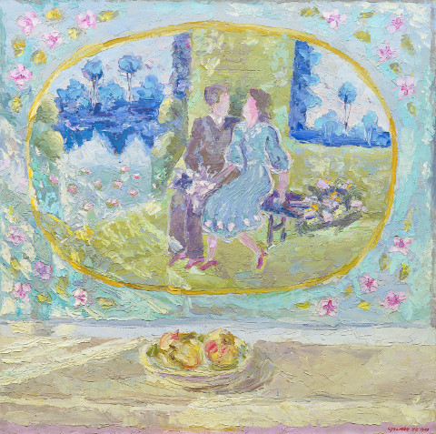 A popular painting motif of apples on a bench under 'a courting couple'. Oil on canvas, 88 х 88 cm (34.6 x 34.6 inches). 1992.